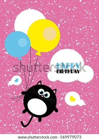 Cute Creative Cards Templates Happy Birthday Stock Vector 569979073