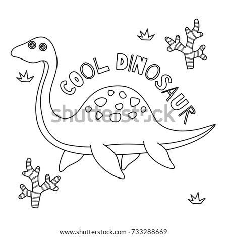 Cute Dinosaur Coloring Book Series Drawing Stock Vector (Royalty ...