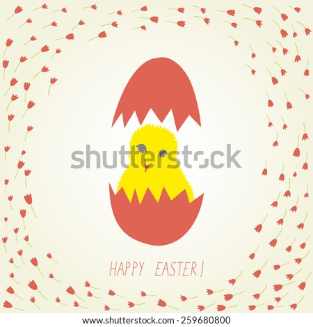 cute Easter card with chicken, egg and flowers - stock vector