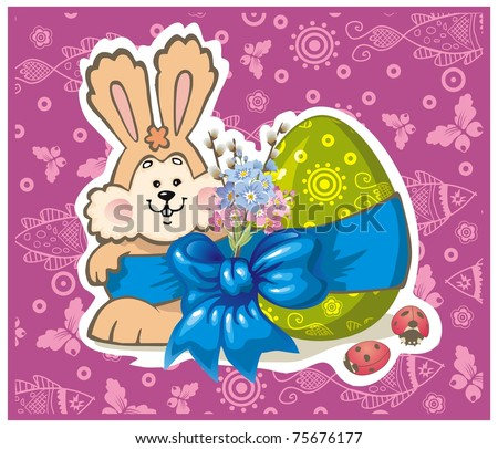 Cute Easter Rabbit at bow with egg.
