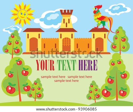 cute fairytale landscape. vector illustration