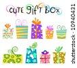 cute floral gift box vector - stock vector