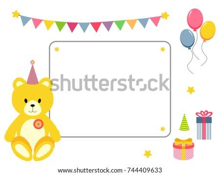 cute frame card with teddy bear