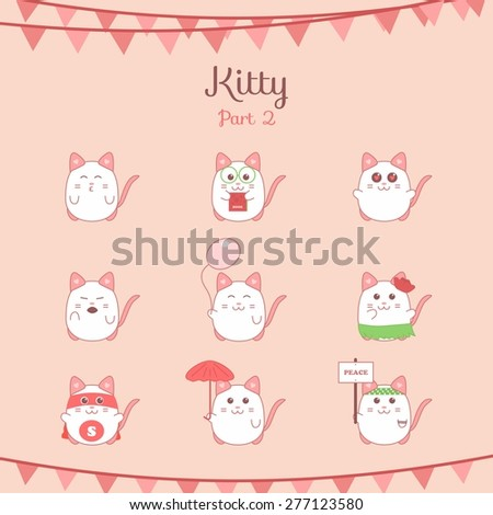 Cute funny cats set various emotions, stock vector illustration - stock vector