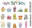 cute gift box vector 2 - stock vector