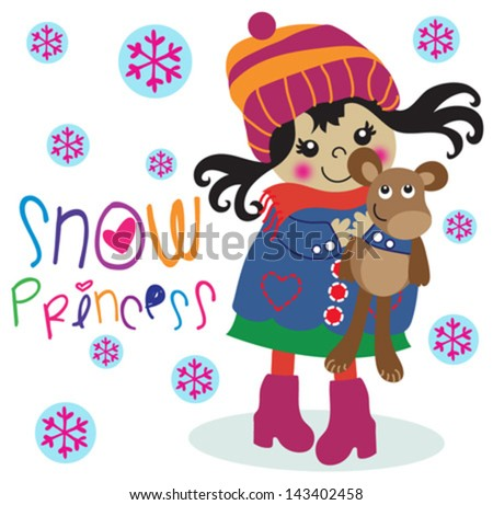 cute girl/T-shirt graphics/cute cartoon characters/cute graphics for kids/Book illustrations/textile graphic/graphic designs for kindergarten/cartoon character design/fashion graphic/cute wallpaper - stock vector