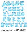 Cute glossy blue alphabet with drops and fish, vector, EPS10 - stock photo