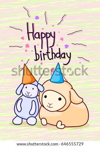 Cute Greeting Card Birthday Sheep Lamb Stock Vector 646555729