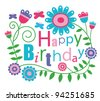 cute happy birthday card. vector illustration - stock vector