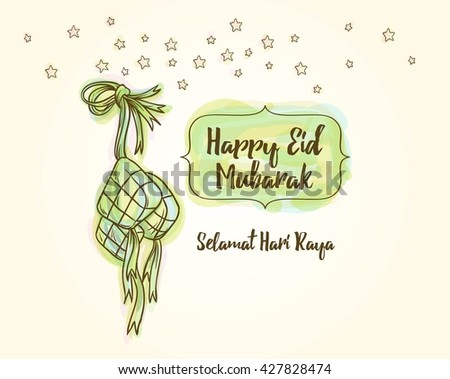 cute islamic greeting card - Eid Mubarak - stock vector