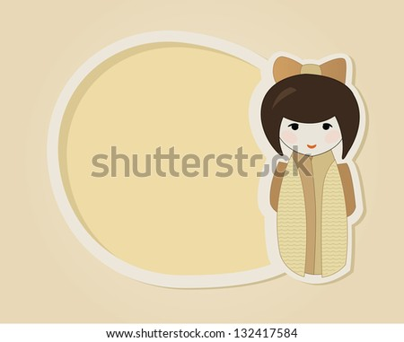 Cute japanese kokeshi doll in brown and yellow kimono with a speech bubble or greeting card template - stock vector
