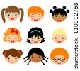 Cute kids faces set - stock vector