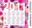 Cute owl year 2011 calendar planner in vector - stock vector