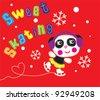 cute panda / T-shirt graphics / cute cartoon characters / cute graphics for kids / Book illustrations - stock vector