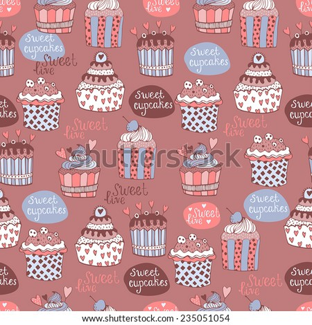 Cute pattern with decorated sweet cupcakes  - stock vector