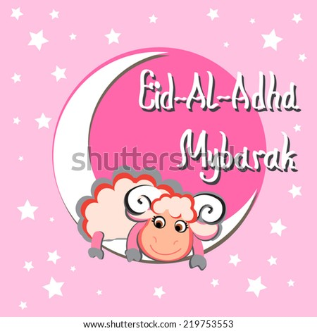 Cute pink eidal adha mubarak greeting card stock vector 2018 cute pink eid al adha mubarak greeting card cartoon cute sheep crescent m4hsunfo