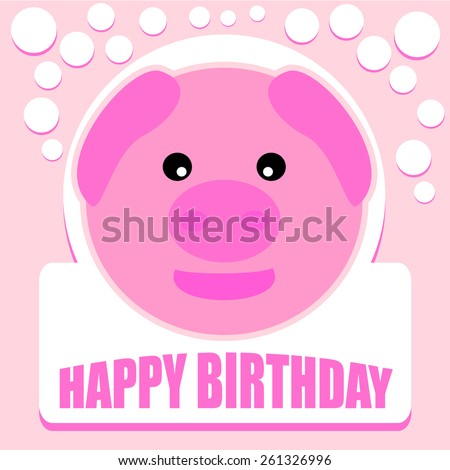 Cute Pink Pig Birthday Card Stock Vector 261326996 Shutterstock