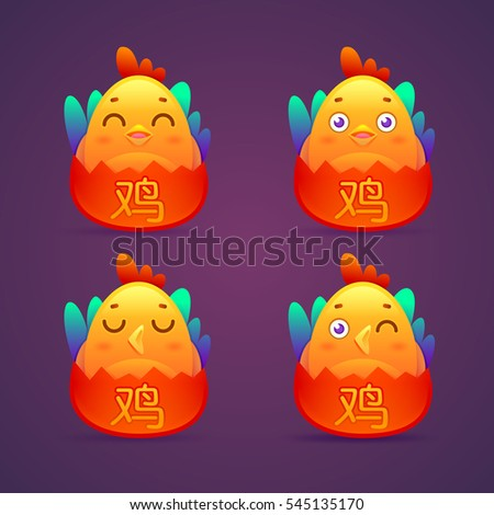 Cute Rooster Character for Chinese New Year. Tiny newborn chicken in the red eggshell. Zodiac symbol. Can be used as sticker, for a congratulation postcard, invitation, greeting card or banner