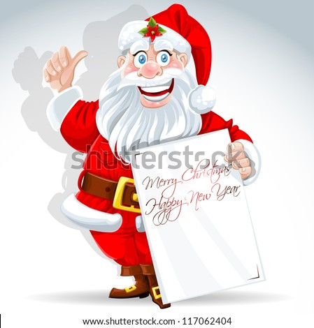 Cute Santa Claus holds banner for text