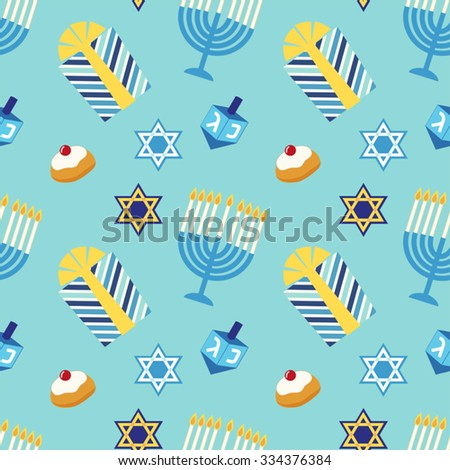 Cute seamless background for Hanukkah with menorah,dreidel, latkes, present box and David star for your decoration - stock vector