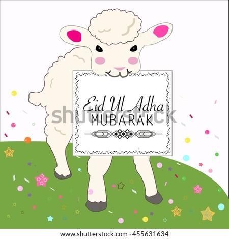 Cute sheep vector illustration. Islamic festival of sacrifice, eid al adha celebration greeting card - stock vector