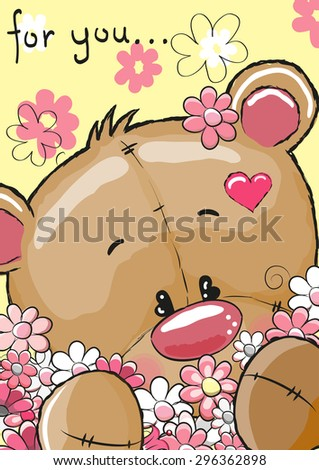 Happy Birthday Flowers Stock Photos, Images, & Pictures | Shutterstock