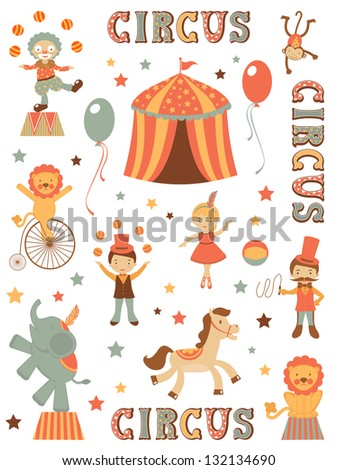 Cute tent circus illustration - stock vector