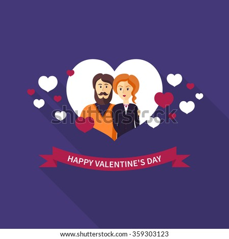 Cute vector card. Happy Valentine's Day. ? couple of lovers in a frame in the form of heart.