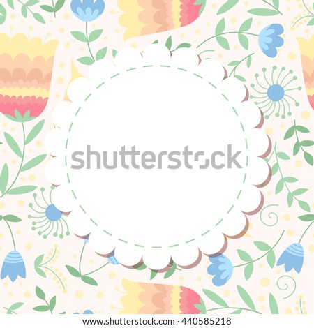 Cute vector flower photo frame. Baby shower card. - stock vector
