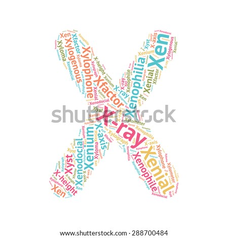 Puzzle Alphabet Letter Design Stock Illustration