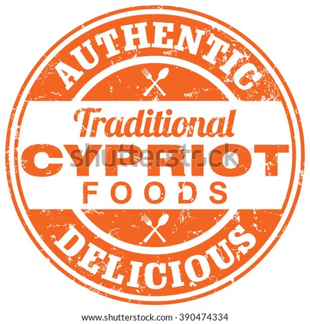cypriot foods stamp - stock vector