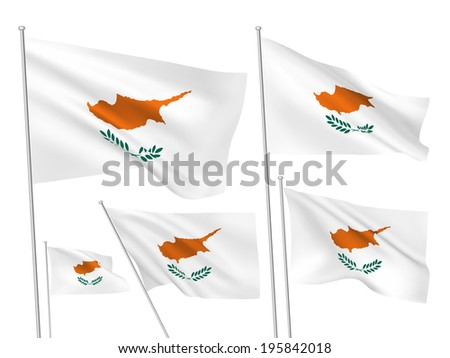 Cyprus vector flags. A set of 5 wavy 3D flags created using gradient meshes. - stock vector