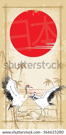 dancing Japanese crane in the sun - stock vector