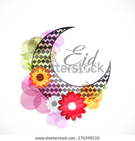 Decorated moon for eid mubarak. - stock vector