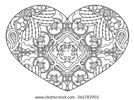 Decorative  black and white  heart. Vector illustration.