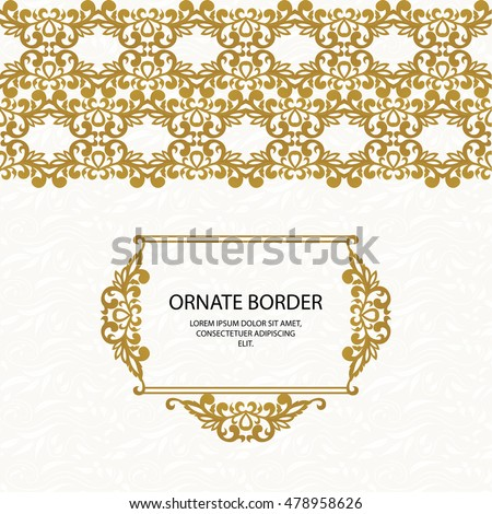 Decorative Borders Seamless Classic Pattern Graphic Stock Vector HD ...