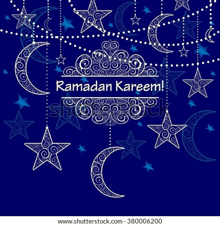 Decorative card for Ramadan - stock vector