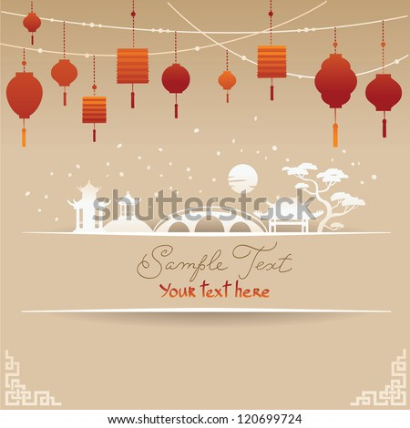 Decorative Chinese Background with Red Lamp and Snow - stock vector