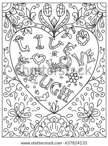 Decorative Coloring Page Heart Shaped Frame Stock Photo (Photo ...