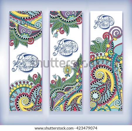 Decorative Design For Holy Month Of Muslim Community Festival Ramadan Kareem Invitation Card Vector