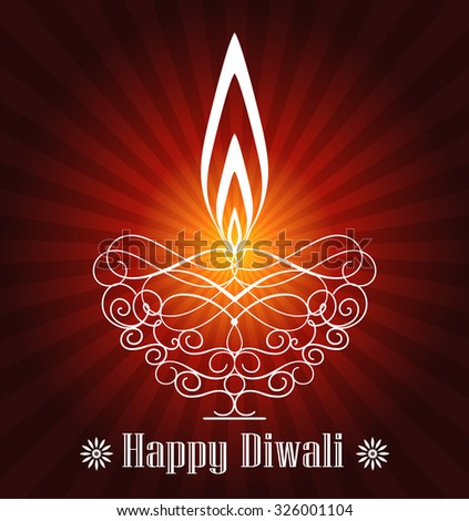 Decorative Diwali Lamp Design - stock vector