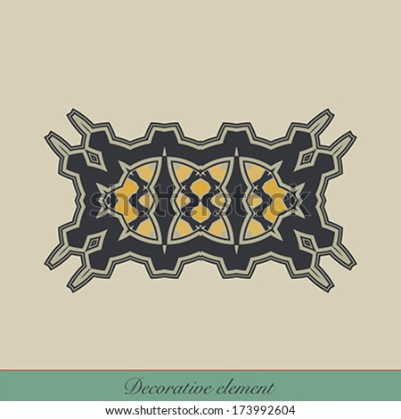 Decorative element for page design, or for other graphic designs use. Vector illustration. - stock vector