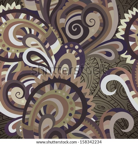Decorative floral ornamental vector seamless pattern - stock vector