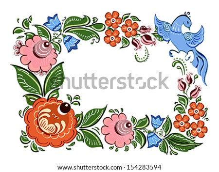 Decorative frame with floral elements in Russian traditional style (Gorodets) on isolated white background. Vector - stock vector