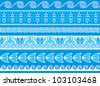 Decorative greek borders done as samples and vector brushes - stock vector