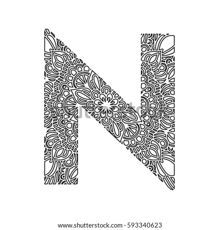 Decorative Hand Made Font Ornamental Lettering Letter N