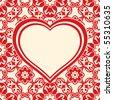 decorative heart, vector design elements - stock vector
