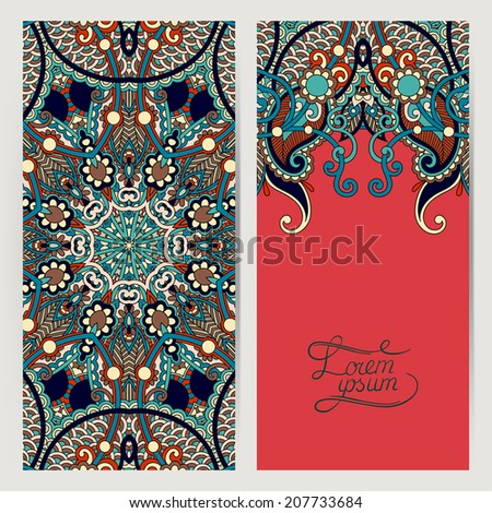 decorative label card for vintage design, ethnic pattern, antique greeting card, invitation with lace ornament, vector illustration - stock vector