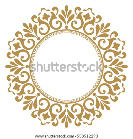 Decorative Line Art Frames Design Template Stock Vector 558512293 ...