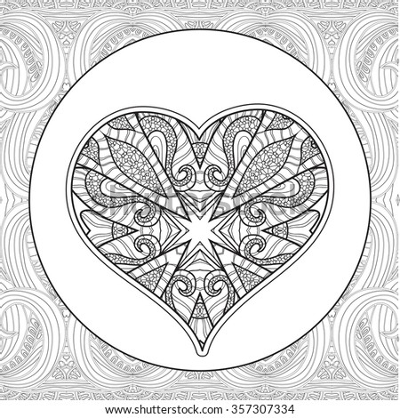 older valentines day coloring pages - photo#29